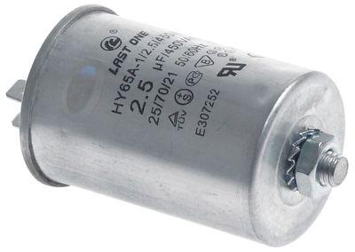 πυκνωτής λειτουργίας χωρητικότητα 2,5µF 450V συμπυκνωτής κυπέλλου 50/60 Hz